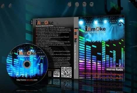 karaoke inter2