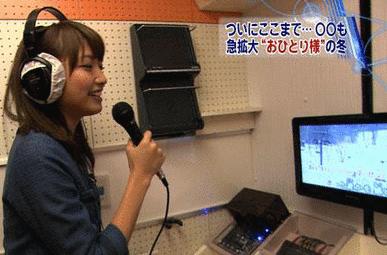 karaoke in japan 2