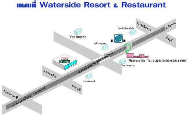 waterside resort restaurant map
