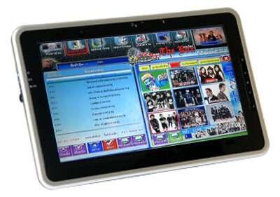 karaoke tablet