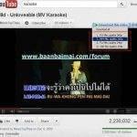 วิธีการตัดเสียงนักร้องจากเพลงคาราโอเกะ จากไฟล์ Youtube