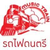 music_train